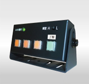 AVM操作器 TA-Z005A