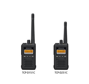 TCPシリーズ携帯簡易無線(デジタル)