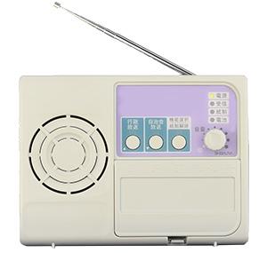デジタル簡易無線戸別受信機